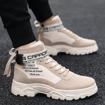马丁靴男鞋子保暖英伦风加绒靴子韩版百搭高帮冬季棉鞋工装靴潮鞋
