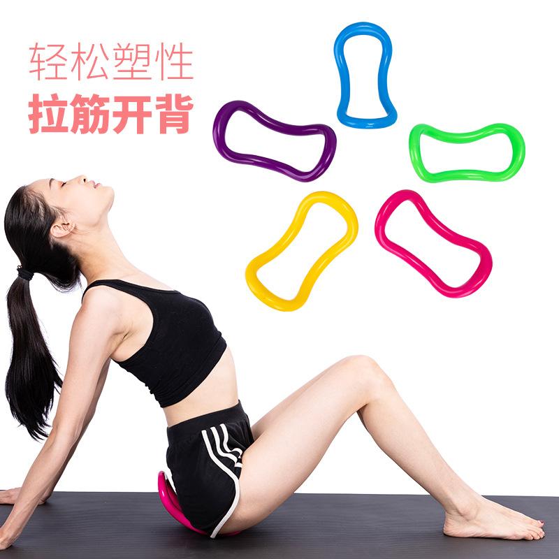 点击查看商品:辅助伸展拉筋魔力环女瑜伽环开肩薄背普拉提圈家用健身舒展器体式