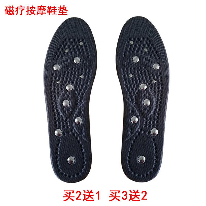 磁石足底按摩鞋垫男脚底穴位刺激吸汗防臭透气长高磁疗保健鞋垫女