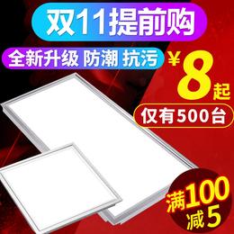 集成吊顶灯led平板灯铝扣板吸顶灯嵌入式300*300*600LED厨房灯