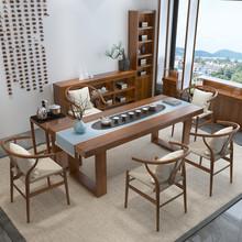 茶几办公室喝茶桌 实木茶桌椅组合茶室功夫茶台简约泡茶桌新中式