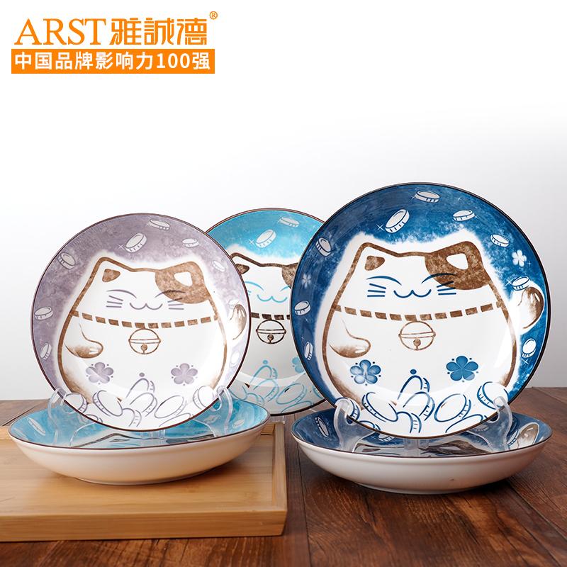 雅诚德饭碗招财猫盘子套装日式家用陶瓷餐具创意菜盘碟子点心餐盘
