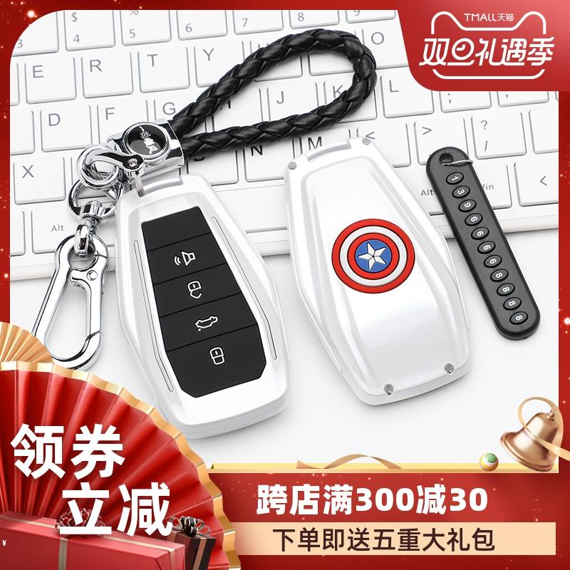 适用于吉利缤越钥匙套19款新帝豪GSGL嘉际博越缤瑞汽车钥匙包扣壳