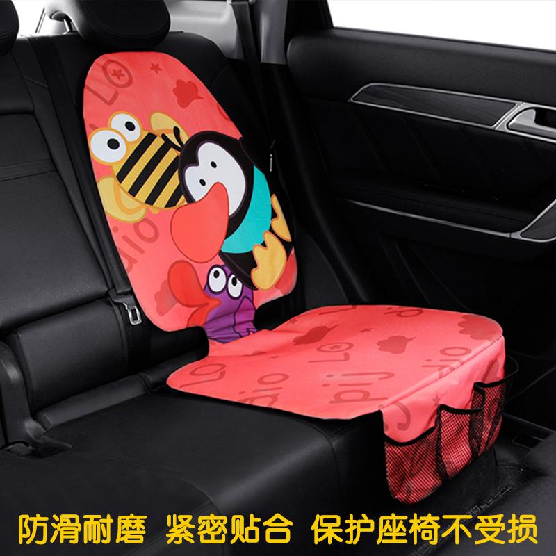 汽车儿童安全座椅防磨垫isofix宝得适通用加厚宝宝防滑垫子保护垫