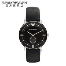 Armani Armani simple classic belt men's watch Business fashion neutral men and women quartz watch AR0382