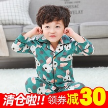 春秋季儿童睡衣男ba5纯棉长袖rn薄款儿童男孩宝宝家居服套装