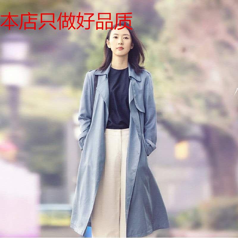 三十而已童谣顾佳同款风衣女中长款韩版宽松长袖气质过膝薄款外套-强强网络服饰-