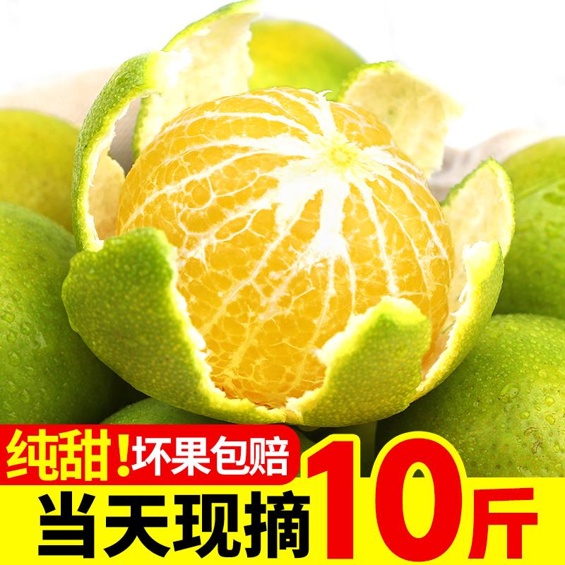 广西皇帝柑橘子新鲜水果大果10斤当季整箱5包邮 贡柑蜜桔柑橘桔子