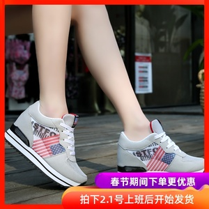 Increase sports shoes women's 8cm casual shoes in spring and autumn 34 small size women's shoes wild plus velvet summer mesh single shoes