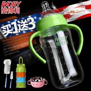 爱得利奶瓶新生婴儿防摔奶瓶宝宝宽口径带吸管塑料奶瓶0-6-18个月