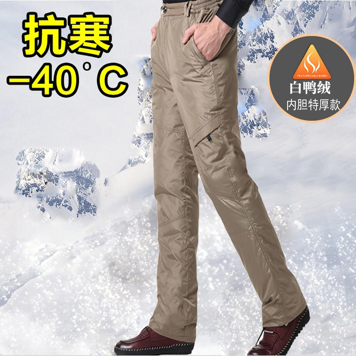 羽绒裤男外穿加厚修身脱卸白鸭绒内胆冬季中老年户外防风高腰棉裤