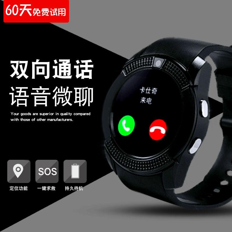 智能手表手机圆屏防水可插卡打电话成人男女学生腕表适用三星华为