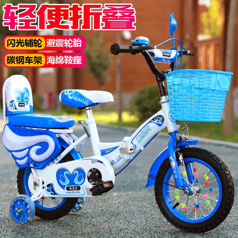 儿童自行车2-3-4-6-7-8-9-10岁小孩男宝宝童车女孩折叠脚踏单车