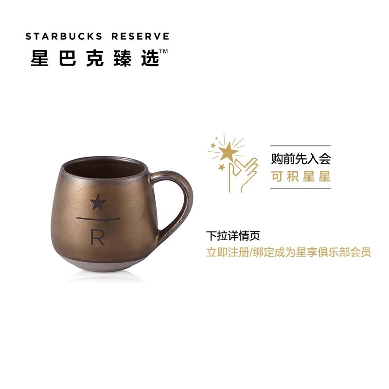 星巴克臻选 黑色金属釉复古陶瓷马克杯 89-473ml 经典咖啡杯