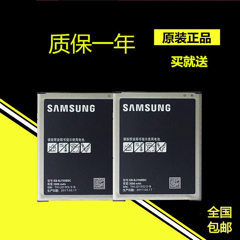 三星J7000原装电池 j7008 j7009 j700f On7手机电池 G6000电池