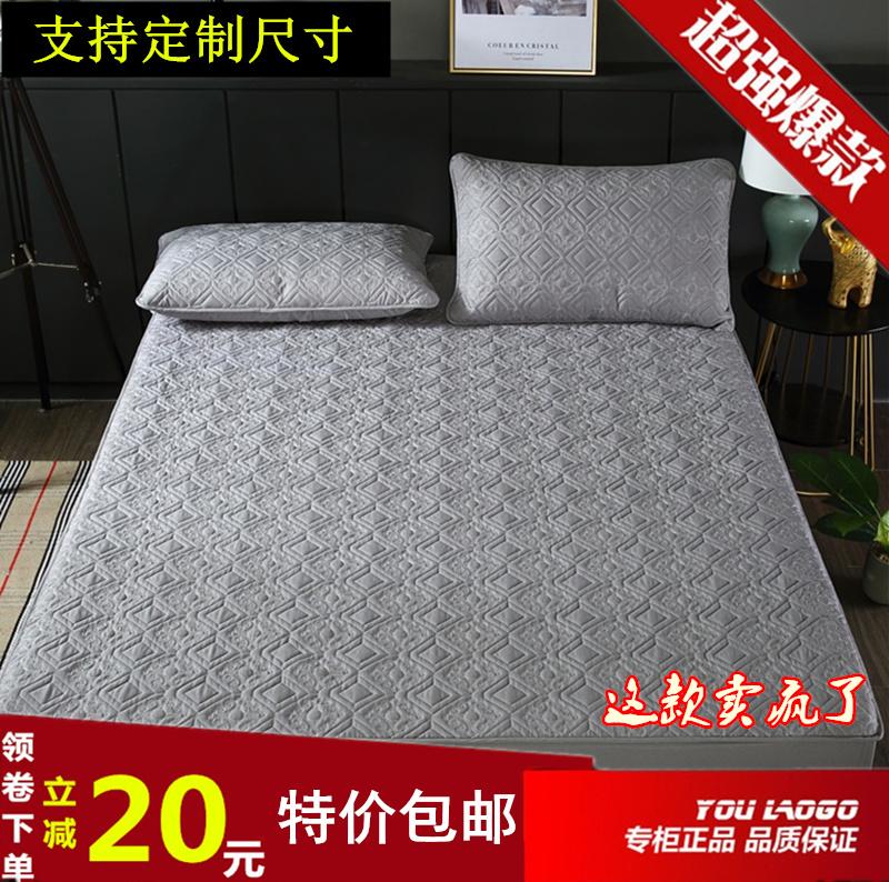 纯棉床笠单件1.9床垫套2.0m全棉夹棉床罩1.2/1.35/1.5m1.8米2x2.2