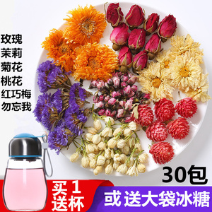 Combined flower tea rose red red plum peach jasmine chrysanthemum herbal tea 30 packets