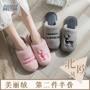 Winter new Nordic cotton slippers female home interior plush floor slippers male couples home warm cotton mop