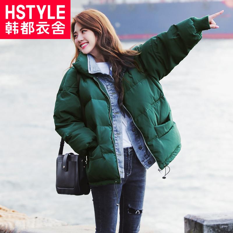 韩都衣舍2018冬装新款女装韩版黑色短款加厚小个子羽绒服IG8162僥