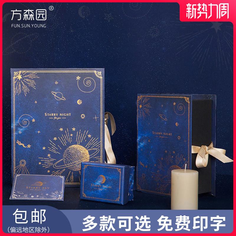 礼品盒子礼盒高档网红ins风送男女朋友礼物包装盒空盒伴手礼生日