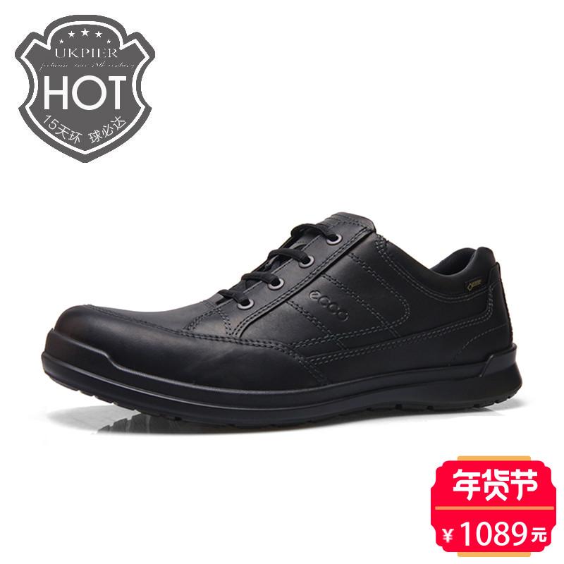 英码头ecco爱步男鞋2018时尚休闲舒适耐磨系带皮鞋豪尔524544现货