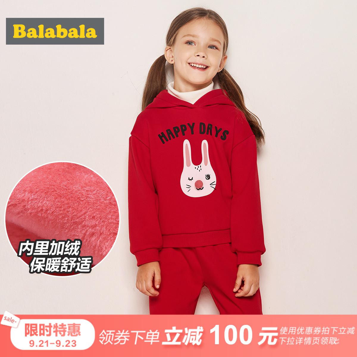 巴拉巴拉女童秋冬 时髦套装儿童两件套小童宝宝卫衣裤子
