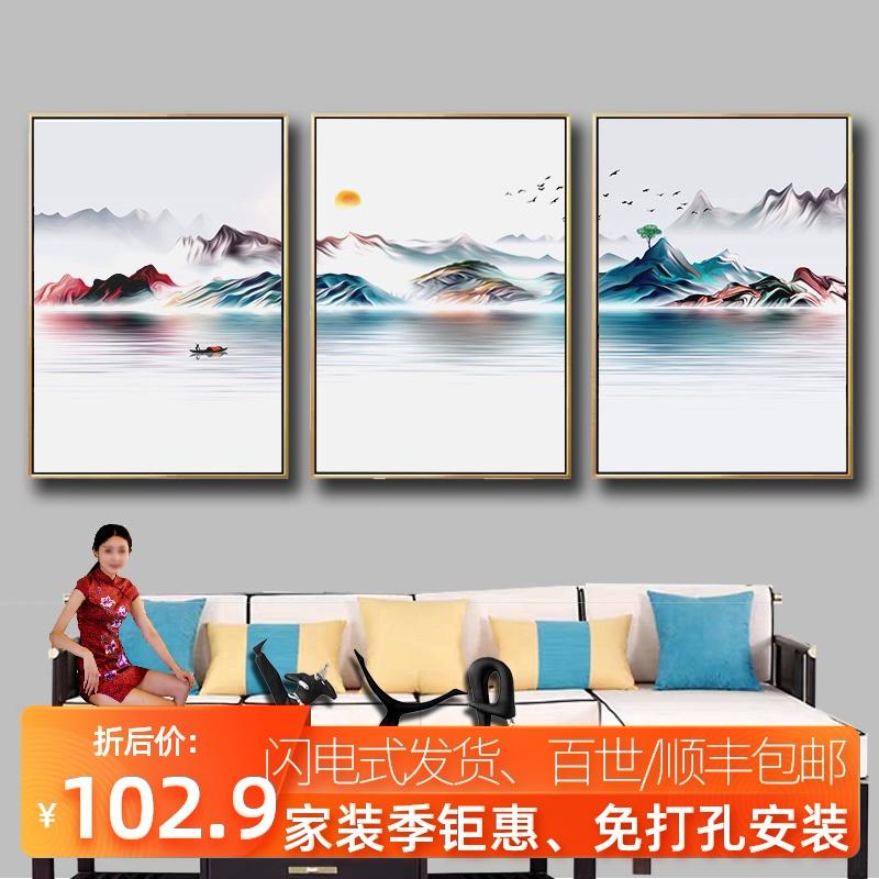 新中式客厅装饰画沙发背景墙三联画晶瓷禅意山水画餐厅挂画免打孔
