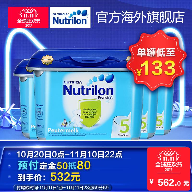 牛栏5段24-36个月原装进口荷兰同步五段诺优能婴幼儿奶粉四罐