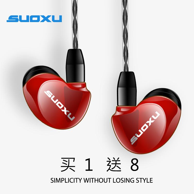 运动手机耳机入耳式通用vivo华为oppo小米有线安卓电脑耳塞式男女