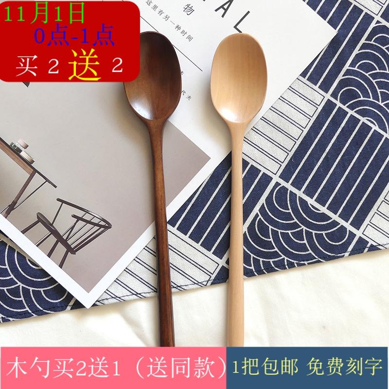 木勺吃饭用长柄木头勺日韩式家用汤勺大号圆口勺汤匙创意木质餐具