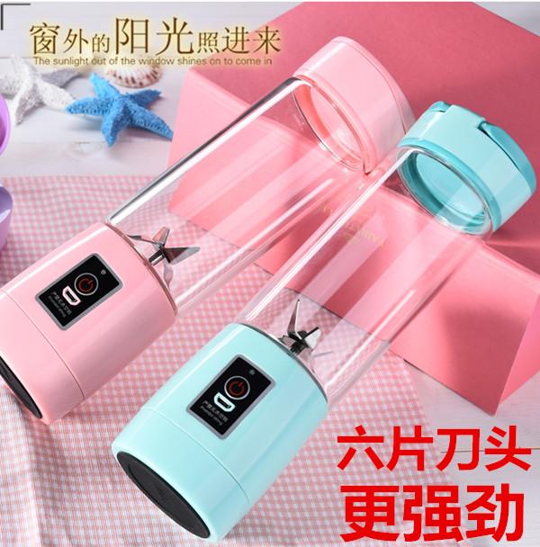 电动迷你便携充电式榨汁杯果蔬全自动果汁杯玻璃料理多功能榨汁机