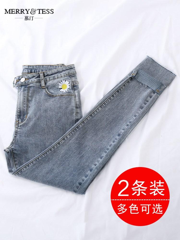 小雏菊高腰牛仔裤女夏季薄款2020年新款弹力九分修身显瘦小脚裤子