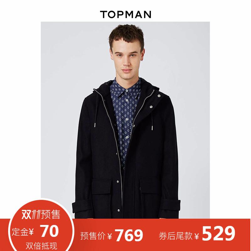 【双11预售】TOPMAN男士深蓝色派克毛呢大衣外套|64D32ANAV