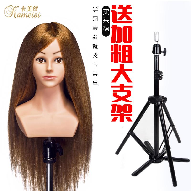 头模带肩膀真发假人头练习头盘发编发化妆造型模特头可烫卷公仔头