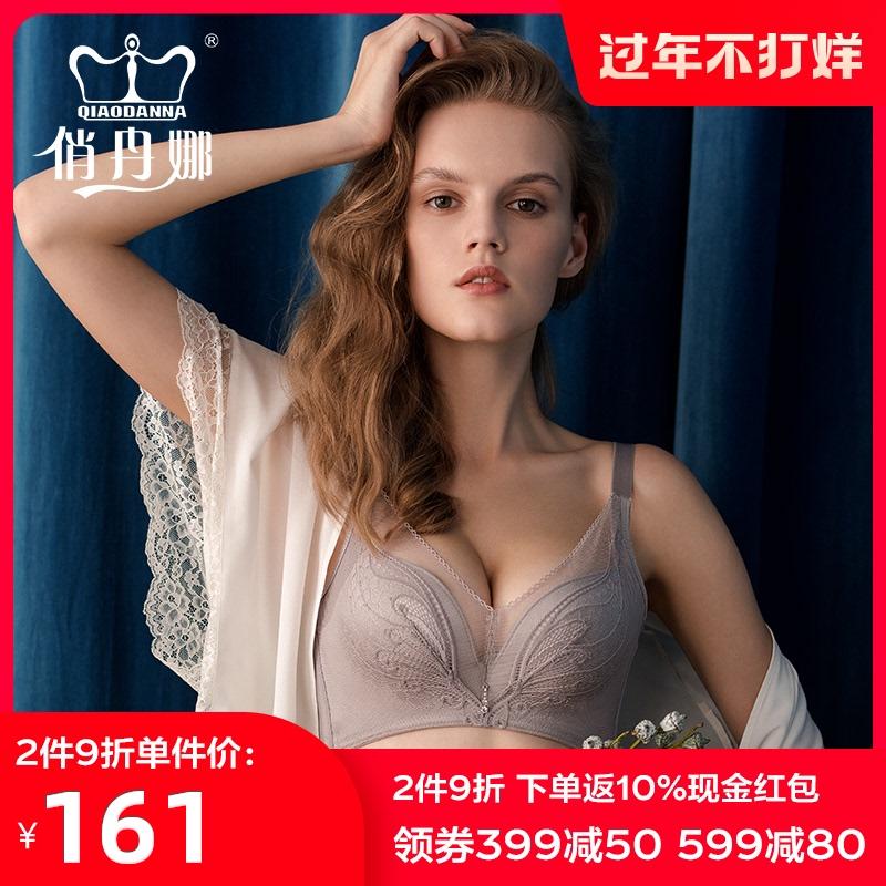 俏丹娜女士内衣无钢圈调整文胸聚拢上薄下厚蕾丝边中厚胸罩Q2801