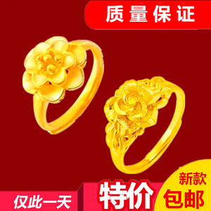 Special offer 24k yellow gold ring for men and women 999 pure gold live mouth ring couple couple ring ladies pure gold ring