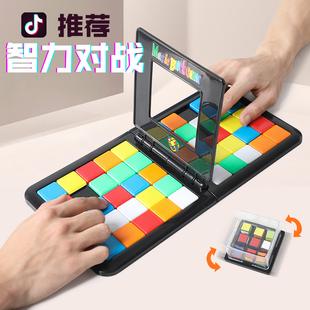 双人对战魔方移动彩色桌面游戏拼图