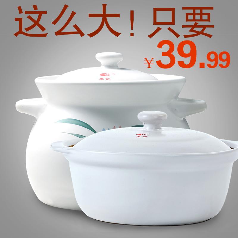 康舒正品 砂锅陶瓷煲 炖锅土锅汤锅 汤煲 煲汤粥煲  石锅沙锅