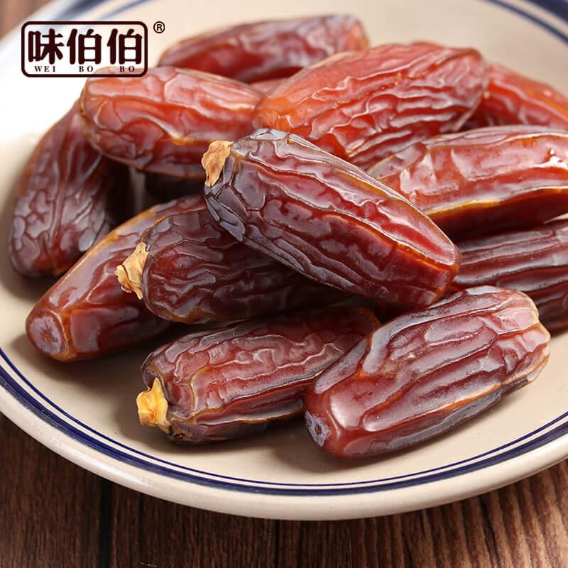 味伯伯-椰枣500g新疆黑椰枣新鲜 迪拜阿联酋大枣蜜枣干果非蜜饯