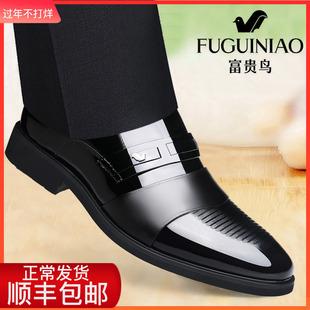 富贵鸟皮鞋男韩版真皮商务正装男士内增高6cm英伦秋季休闲男鞋子