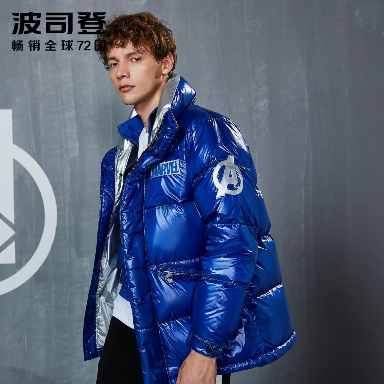 波司登短款羽绒服男冬季时尚运动潮外套厚青年漫威新款B80142107D