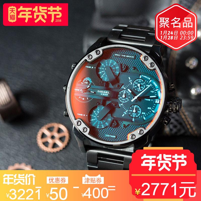 【香港直邮】Diesel/迪赛 超大四时区手表 破晓光辉DZ7395