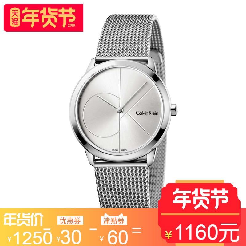 【香港直邮】CK手表 简约无刻度石英男士女士手表K3M2212Z