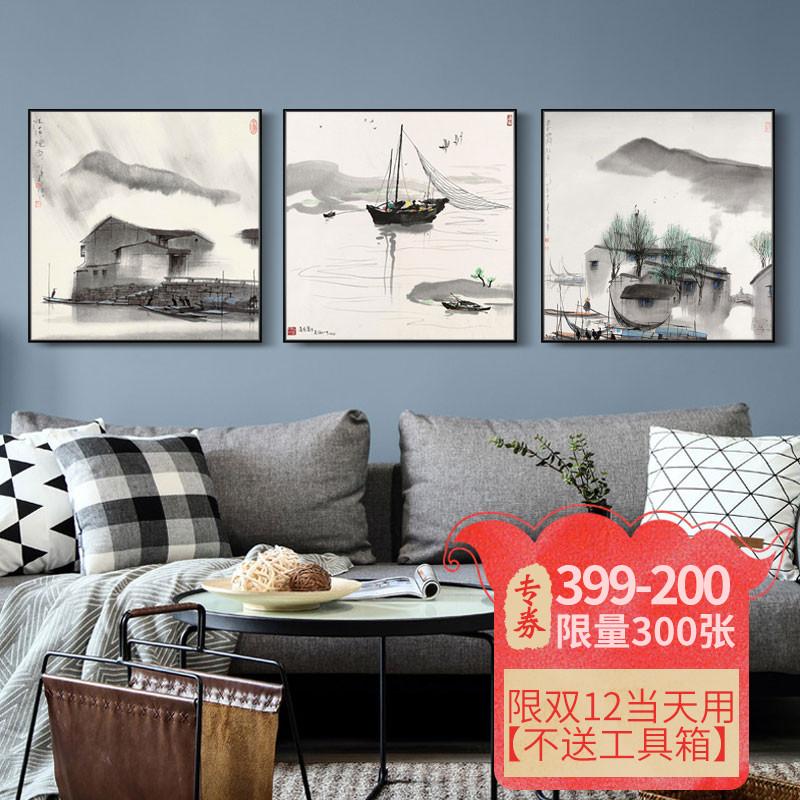 客厅装饰画三联江南水乡风景水墨画壁画挂画沙发背景墙新中式