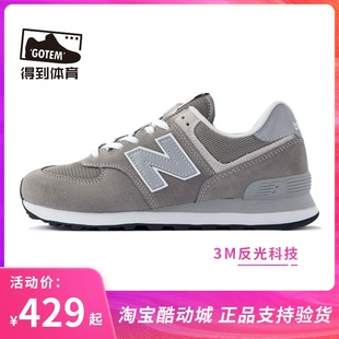 NEW BALANCE/nb574男鞋元祖灰女鞋跑步鞋复古运动鞋 ML574SSU/EGG图片