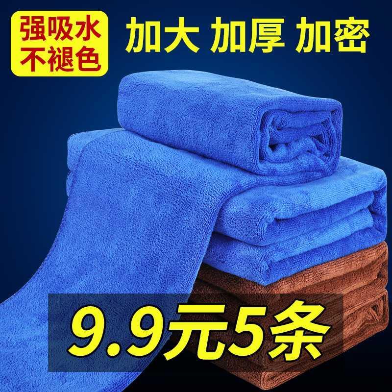 加厚洗车毛巾车用吸水擦车布专用巾不掉毛不留痕汽车工具用品大全