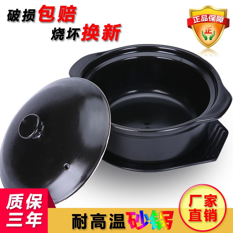 耐高温煲仔饭米线专用砂锅石锅拌饭小号炖锅家用明火燃气沙锅商用