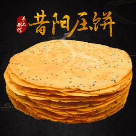 山西特产够晋昔阳压饼5袋40个手工烧饼酥薄脆香葱芝麻饼干零食