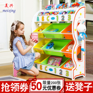 儿童玩具收纳架宝宝绘本书架卡通玩具架多层整理置物幼儿园储物柜