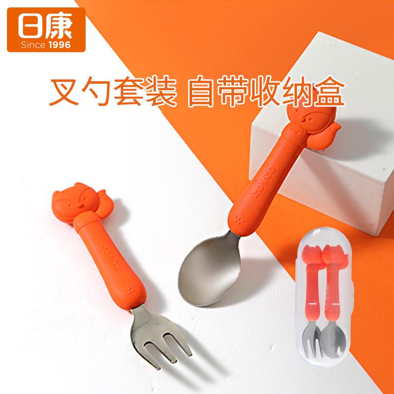 日康婴儿宝宝学吃饭训练勺子叉子套装小孩儿童硅胶不锈钢辅食叉勺